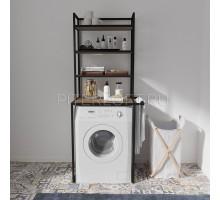 Стеллаж для стиральной машины